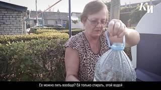 «Мы платим за помои». Жители посёлка Солнечный Курской области получают воду 6 часов в сутки