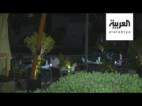 العرب اليوم - شاهد: مطاعم دبي تخسر مليار درهم شهريًا