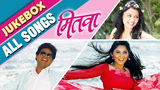 Mitwaa All Songs  - Video Jukebox - Swapnil Joshi, Sonalee Kulkarni - Marathi Movie