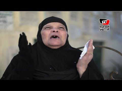 «افتكروهم وزوروهم» في ذكرى «مذبحة بورسعيد».. والدة رشدي: «جيالك قريب» وشقيقته: «كفنُه ماتخَدَش»