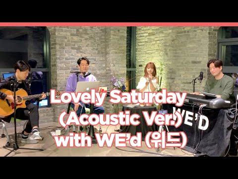 桃乃木かな (MOMONOGI KANA) 모모노기 카나 Lovely Saturday (Acoustic Ver.) with WE'D (위드)