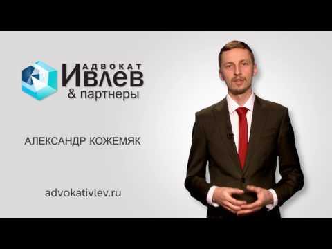 Можно ли признать договор поручительства недействительным  Юрист Кожемяк