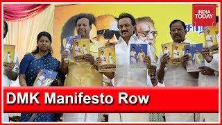 congress manifesto 2019 pdf - मुफ्त ऑनलाइन