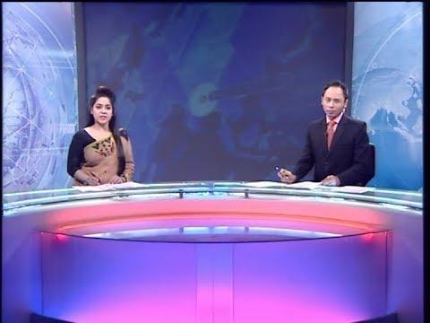 রাত ১১ টার সংবাদ || ১৪ নভেম্বর ২০১৯