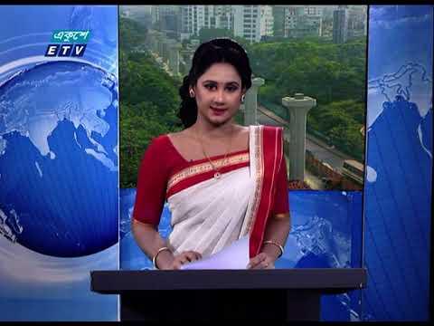 02 Pm News || দুপুর ০২ টার সংবাদ || 26 October 2020 || ETV News