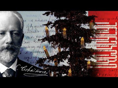 ჩაიკოვსკის საქართველო: სულიერი და ხორციელი ვნებები