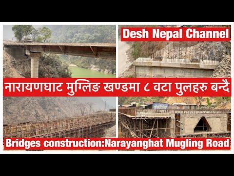 8 Bridges under construction at Narayanghat Mugling Road.नारायणघाट मुग्लिङ खण्डमा ८ वटा पुलहरु बन्दै