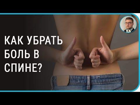 Корешковый остеохондроз шейного отдела симптомы