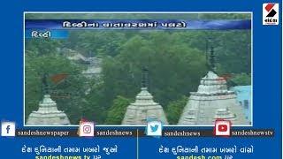 Change in the atmosphere of Delhi ॥ Sandesh News TV