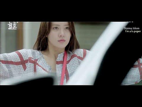 Marriage Not Dating (joo jang mi ❤ Kong gi tae )|| i кทєω yσυ ωєrє τrσυвℓє