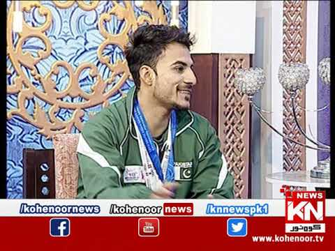 Good Morning 31 December 2019 | Kohenoor News Pakistan