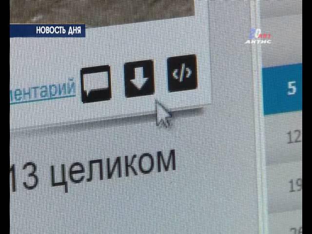 Сайт телекомпании «АКТИС» сменил адрес