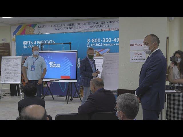 Развитие рыбной отрасли Камчатки обсудили на стратегической сессии