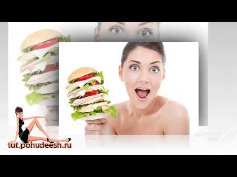 Все о диете минус 60 отзывы похудевших