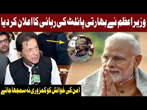We Decide To Release The Indian Pilot as a Peace Gesture Says PM Imran Khan|28 February|Express News