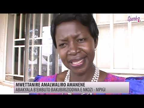 Abakyala b'embuto bakubiriziddwa okwettanira okugenda mu malwaliro amanene