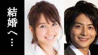 小池徹平が3歳年上の女優兼カウンセラーの永夏子と結婚へ…ファンからは祝福の嵐も…