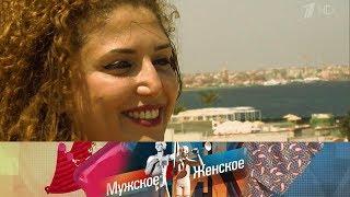 Мужское / Женское - Жених для египтянки.  Выпуск от 28.09.2018
