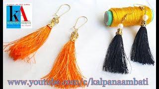 Tassel Earrings // How to make silk thread Tassel Earrings at home