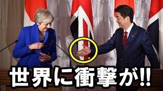 英国の公式発表に世界に衝撃が走る!「日本と組めば絶対に大丈夫だ!」その内容に英国人から思わず出た言葉とは…【海外の反応】