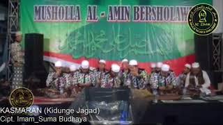 Az Zahir Kidunge Jagad ( KASMARAN ) + Lirik