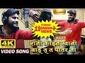 Rani Koin Khani Badu Tu Ta Patar Na   Laila Majnu   Pradeep Pandey Chintu   Full Video Song Making