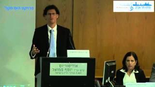 הלבנת הון חובות עורכי הדין בעולם החדש עו״ד יגאל בורוכובסקי