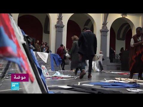 العرب اليوم - شاهد: تظاهرة