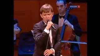 Концерт Олега Погудина