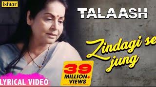 Zindagi Se Jung - LYRICAL VIDEO | Akshay Kumar   - YouTube