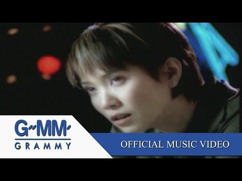 """Lyrics""""ฉันเลว (Chun Leo)"""" by Amp Saowaluck"""