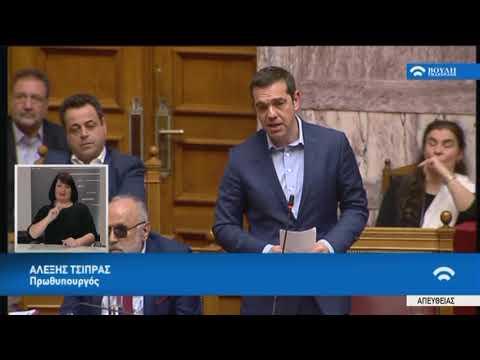 Α.Τσίπρας(Πρωθυπουργός)(Δευτερολογία)(Συζήτηση για διενέργεια προκαταρκτικής εξέτασης)(08/03/2018)