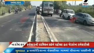 Car Accident in Ahmedabad, 2 killed, 3 injured  ॥ Sandesh News TV