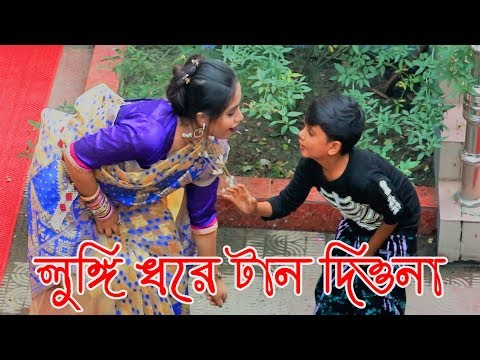 Tumi Nionago Chutto Polar Mon Ta Karia | Rasel Babu & Toma | New Bangla Comedy Song | Funny Song