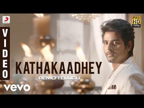 REMO (Telugu) - atha Kaadhey Video   Anirudh   Sivakarthikeyan, Keerthi Suresh