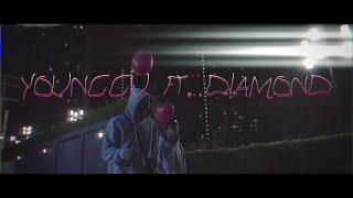 Younggu🎈 - no sister / พี่สาวน้องสาว ft. Diamond (Prod.BIGYA$EN)