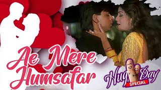 Valentine's Day Special Song | Ae Mere Humsafar | Vinod Rathod & Alka Yagnik | 90's Hindi Love Songs