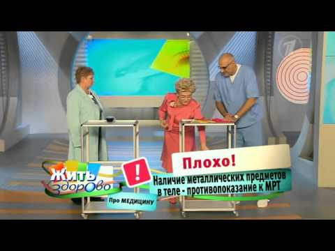 Норфлоксацин при лечении простатита
