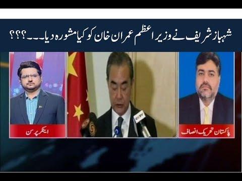 Top Story@7 08 September 2018 | Kohenoor News Pakistan