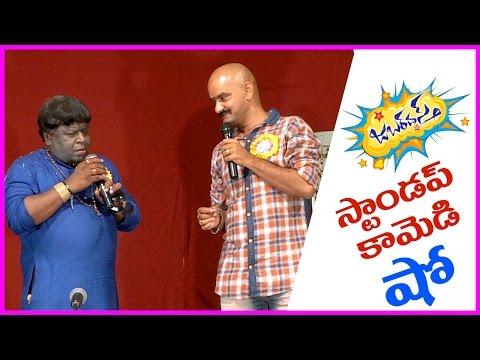 Jabardasth Apparao Stand up Comedy Show || Telugu Funbucket Comedy Skits - Funny Videos