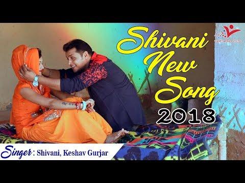 देखूंगा मै जोबन तेरा घुंघटा उठाये के !! Shivani Song !! Ghunghta Utha Ke !! Ladies Lokgeet