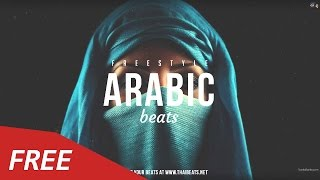 🔥 Oriental Arabic Rap Beat Hip Hop Instrumentals 2017 - MC Killah