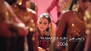 تحميل اغاني ماجدة الرومي - يا معذب قلبي Magida El Roumi - Ya Maazeb Albi l 2006 MP3