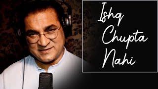 Ishq Chupta Nahi | Valentine Day | Bewafa | Abhijeet