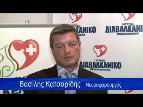 Diakarb προβλέπεται για την υπέρταση