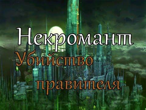 Герои меча и магии клинок армагеддона играть i