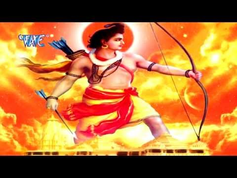 download mp3 mp4 Ayodhya Mein Ram Mandir Ka Nirman Chahiye Song, download mp3 Ayodhya Mein Ram Mandir Ka Nirman Chahiye Song free download, download Ayodhya Mein Ram Mandir Ka Nirman Chahiye Song