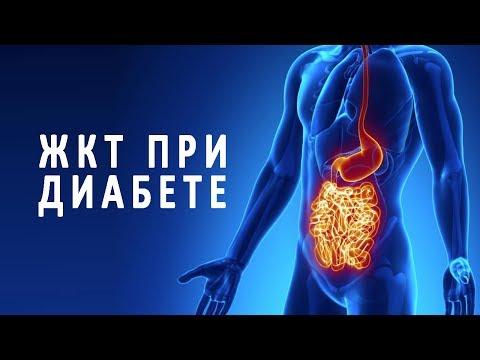 Уровень сахара в крови 10 препараты