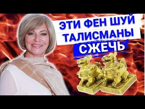 Свиридов павел астролог википедия