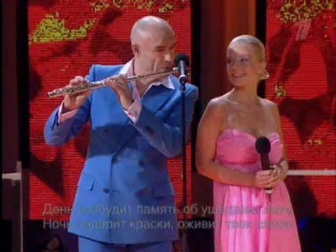 """Сергей Мазаев и Татьяна Арно - """"Самба прошедшей любви"""". 2006 г."""